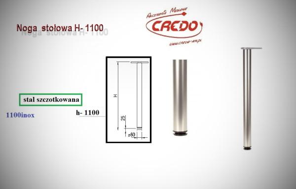Noga meblowa fi60 H1100 Stal szczotkowana (inox)