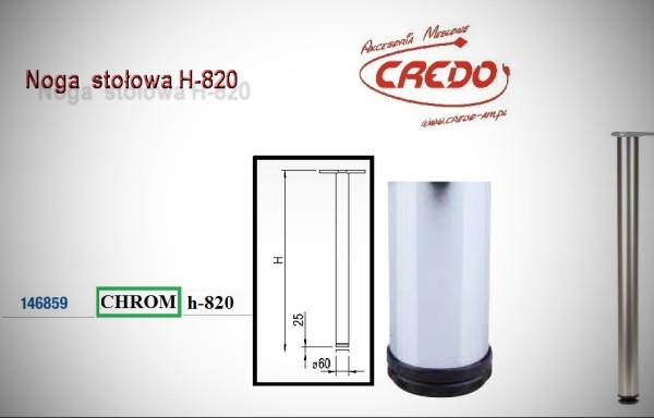Noga meblowa fi60 H820 Chrom